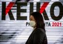 El partido de Fujimori anuncia que presentará pruebas de presuntas irregularidades electorales a organismos internacionales
