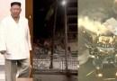 Los videos más impactantes de la semana: nuevas imágenes del derrumbe en Miami, Kim Jong Un con aspecto demacrado y más