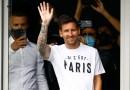 Inminente presentación de Lionel Messi en el Paris Saint-Germain