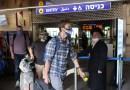 Israel reabrirá para pequeños grupos de turistas