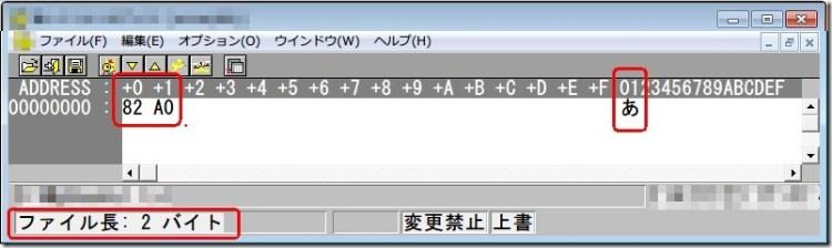 BinaryEditor01