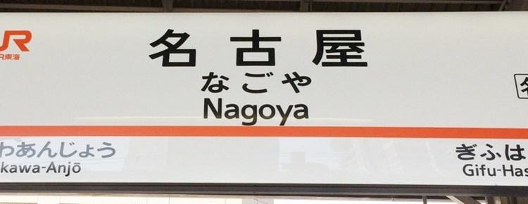【開催報告】4/23 名古屋翻訳勉強会「翻訳者のためのパソコン超入門」