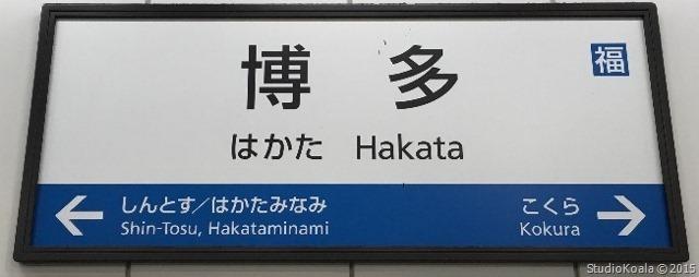 【開催報告】福岡翻訳勉強会(9/24)