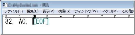 SJIS01