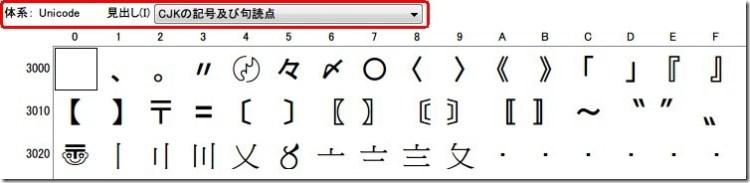 Unicode 記号1