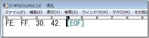 UTF16BE