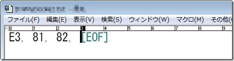 UTF801