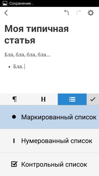 Screenshot_2013-12-07-11-12-05