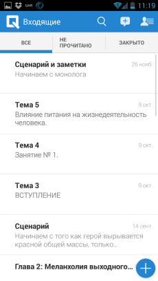 Screenshot_2013-12-07-11-19-42