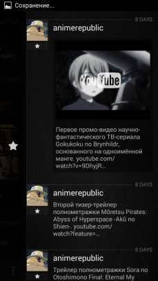 Screenshot_2013-12-29-00-53-34
