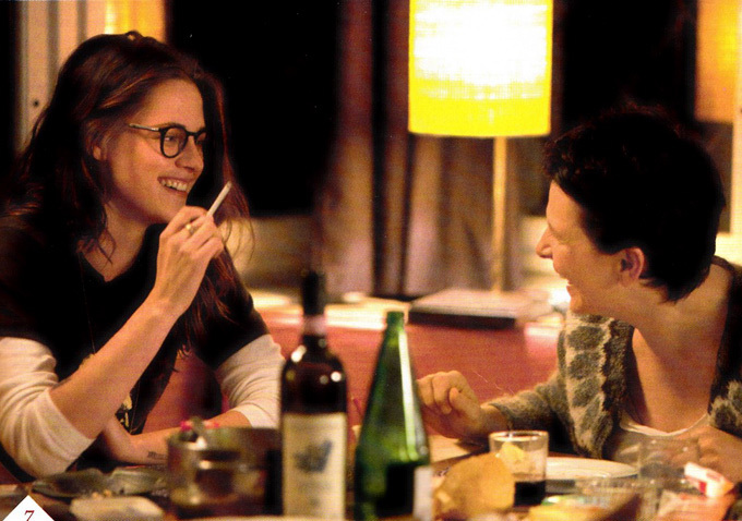 sils-maria-duo-rire