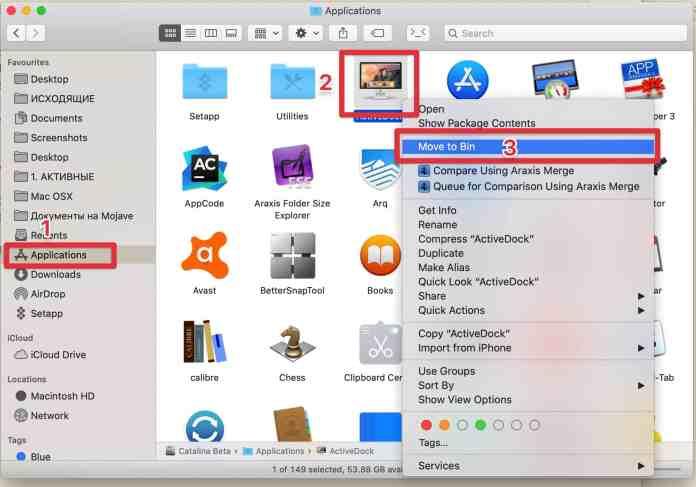 How to uninstall Apps on Mac • MacPlus Software