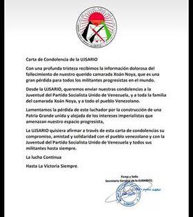 ⚡️ 🇪🇭 Las noticias saharauis del 23 de octubre de 2018: #ActualidadSaharaui HOY 🇪🇭🇪🇭🇪🇭