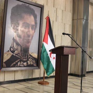 """Inaugurada Exposicion Fotografica: """"Historia y lucha del pueblo saharaui"""