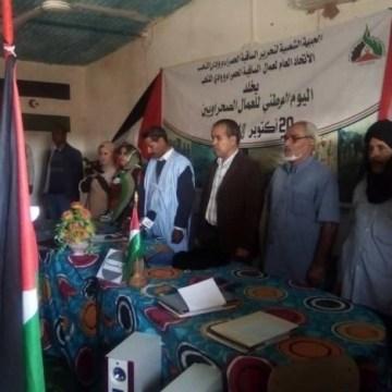 La UGTSARIO celebra el Día Nacional del trabajador saharaui   Sahara Press Service