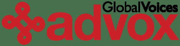 GV Advocacy