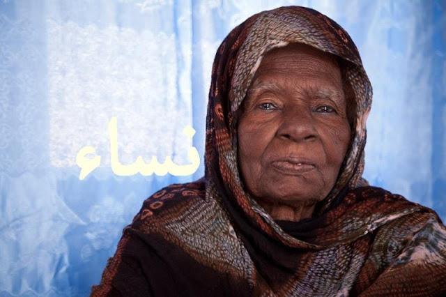 Mujer saharaui: pilar en la sociedad y clave en la lucha contra la invasión extranjera — El Confidencial Saharaui
