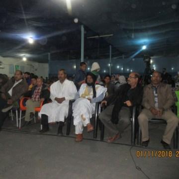 14th edition of FISAHARA kicks off in wilaya of Dakhla | Sahara Press Service