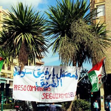 Participación de la LEJSEE en la conmemoración del 43 aniversario de la RASD – Liga de Estudiantes y Jóvenes Saharauis en el Estado Español