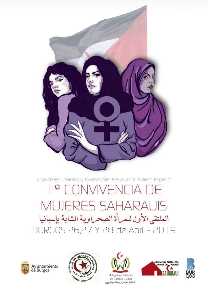 Primera Convivencia de Mujeres Saharauis – Liga de Estudiantes y Jóvenes Saharauis en el Estado Español
