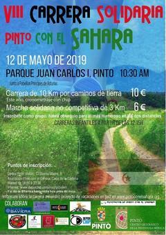 VII carrera solidaria Pinto con el Sahara | Este de Madrid