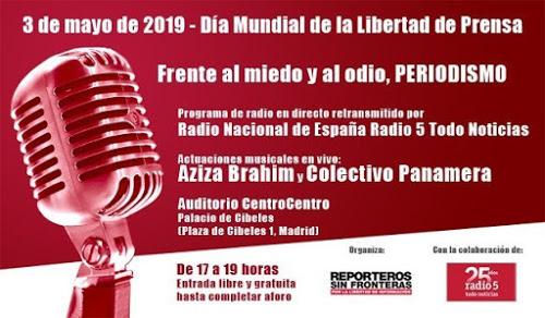 Solidaridad periodística española en Madrid con el Sahara Occidental   DIARIO LA REALIDAD SAHARAUI