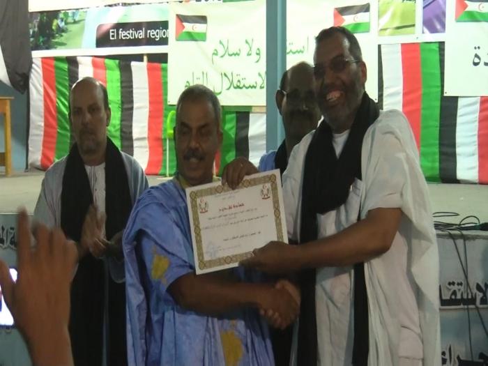 El Ministro de Educación reitera la determinación del Estado saharaui de continuar consolidando el sistema educativo   Sahara Press Service