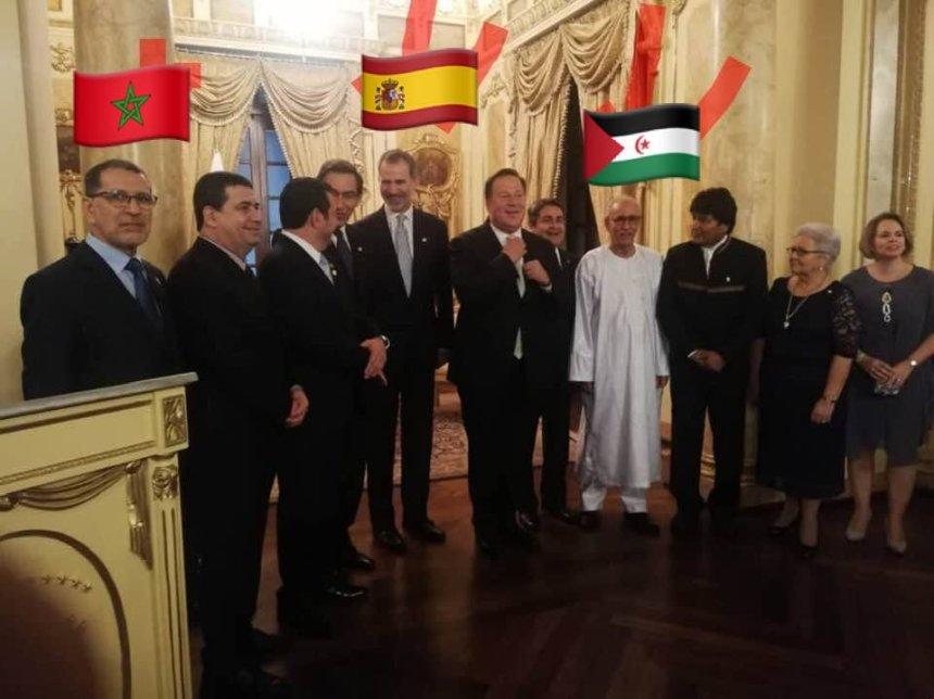 FOTO HISTÓRICA : Brahim Gali y Felipe VI en la investidura del presidente de Panamá