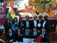 "Nace la red ciudadana ""BOLIVIA CON EL SAHARA"" | Sahara Press Service"