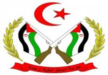 El Frente POLISARIO traslada a la ONU su rechazo y condena por visita del jefe de Gobierno marroquí a la ciudad ocupada de DAJLA   Sahara Press Service