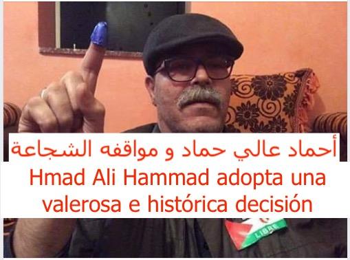 La Festividad de 'Al Adha' en el Sahara Occidental ocupado