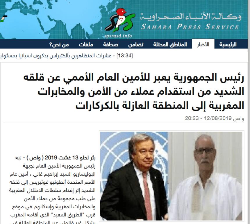 El F. Polisario denuncia ante la ONU una nueva incursión marroquí y advierte de una posible escalada bélica en el Sáhara Occidental – ECS