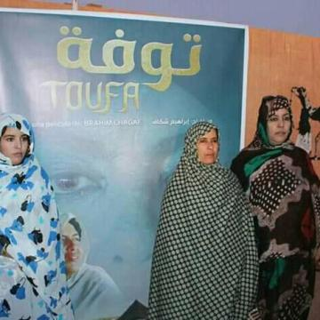 La Actualidad Saharaui: 5 de enero de 2020 🇪🇭