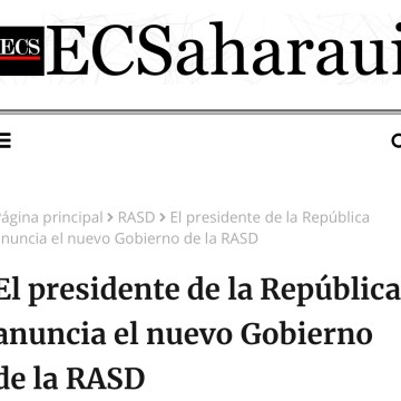 El presidente de la República anuncia el nuevo Gobierno de la RASD