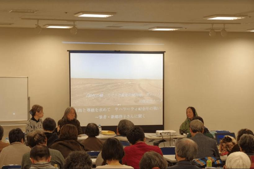 TOKIO: Charla con motivo de la publicación de un libro sobre la lucha del pueblo saharaui | Sahara Press Service