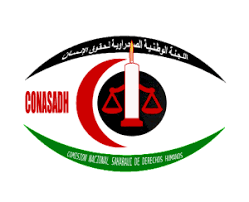 La Comisión Saharaui de Derechos Humanos lamenta el deceso del activista Bachraya Uld Hamudi | Sahara Press Service