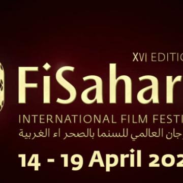 Benito Zambrano presentará «Intemperie» en el XVI Festival de Cine FiSahara – La Vanguardia