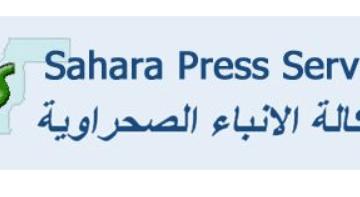La Agencia de Noticias Saharaui celebra su XXIº Aniversario en una coyuntura internacional bastante agitada | Sahara Press Service