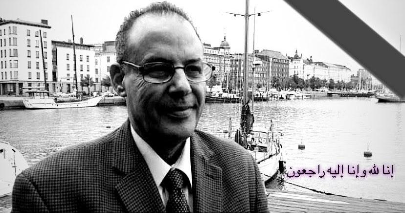 El Consejo Nacional de Argelia expresa al pueblo saharaui sus condolencias por la pérdida del líder Mhamed Jadad