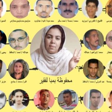 Situation des prisonniers sahraouis: le Polisario alerte Human Rights Watch | Sahara Press Service