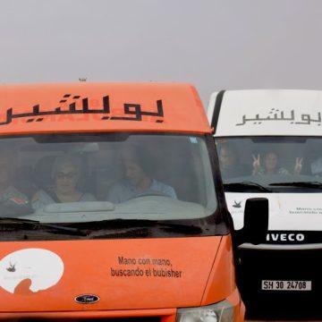 BUBISHER: un Proyecto en el que el 100% de los ingresos se destinan a las bibliotecas de los campamentos de refugiados del Sáhara