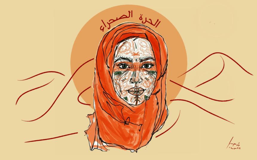 LA MUJER SAHARAUI COMO AGENTE POLÍTICO EN EL CONFLICTO DEL SAHARA OCCIDENTAL, por Aichetu M. Yeslem – El Pit Roig Magazine