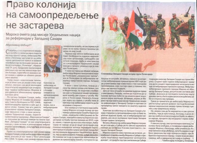 El embajador argelino en Serbia desmonta las declaraciones de su homólogo marroquí sobre el Sahara Occidental – El Portal Diplomatico