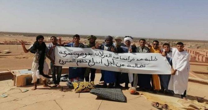 Marruecos: Represión a estudiantes y detención de un profesor en Zagora | Periodistas en Español