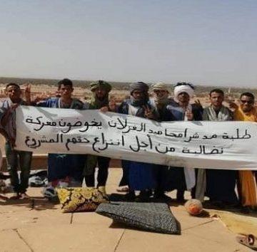 Marruecos: Represión a estudiantes y detención de un profesor en Zagora   Periodistas en Español