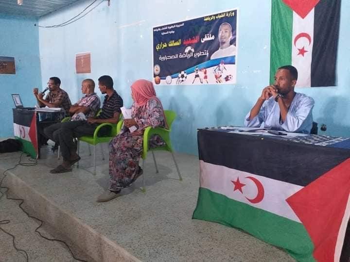 Al Gargarat Grupo de Medios Saharaui: La dirección regional en la wilaya de Smara organiza una conferencia para el desarrollo del deportes saharauis