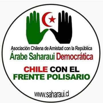 Asociación Chilena de Amistad con la República Saharaui RASD protesta ante la UNESCO por la inscripción del El Aaiún saharaui como ciudad marroquí | werken rojo