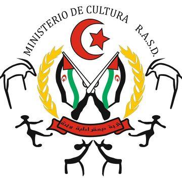 COMUNICADO OFICIAL del Ministerio de Cultura saharaui rechaza que la UNESCO inscriba la Ciudad de El Aaiún, capital de la República Árabe Saharaui Democrática o Sahara Occidental, como ciudad marroquí