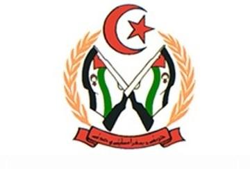 El Gobierno saharaui condena el contenido de las declaraciones del jefe de gobierno de Marruecos | Sahara Press Service