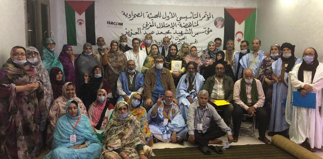 """Constitutive conference of the """"Saharawi Organ Against the Moroccan Occupation"""" calls from occupied El Aaiun to the quick decolonisation of Western Sahara 